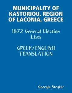 MUNICIPALITY OF KASTORIOU, REGION OF LACONIA, GREECE ...