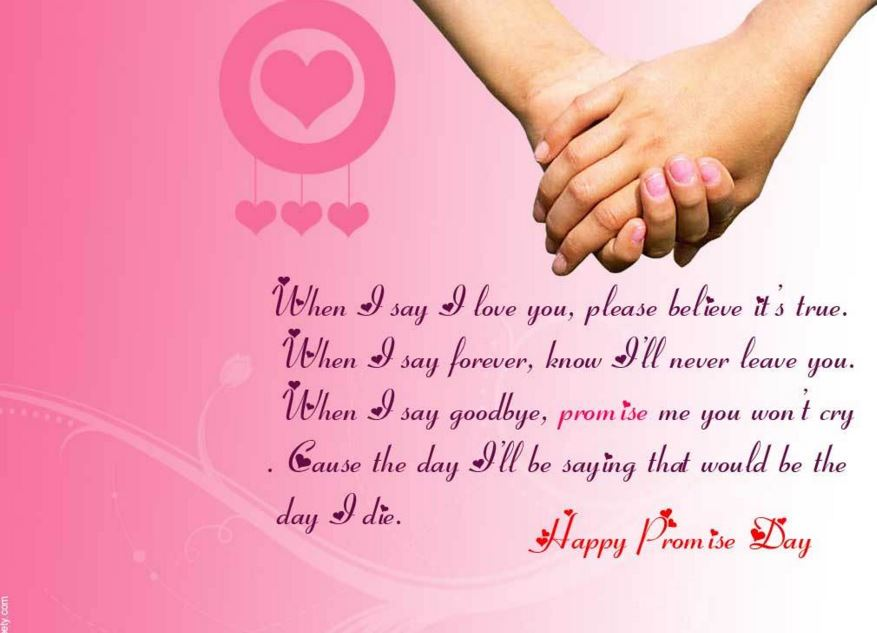 Happy Promise Day Images, HD Wallpapers, Messages, Quotes, Wishes ...