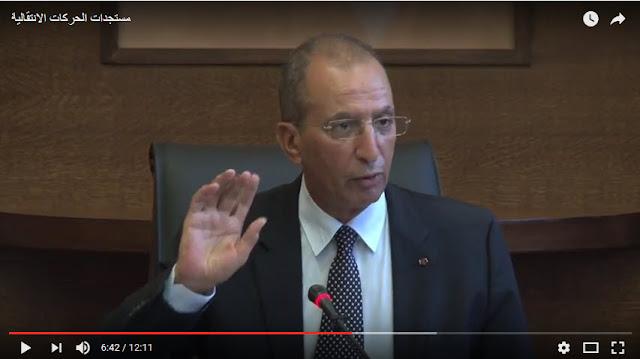 بالفيديو..لقاء الوزير حصاد بالنقابات التعليمية الاكثر تمثيلية الجمعة 26 ماي 2017