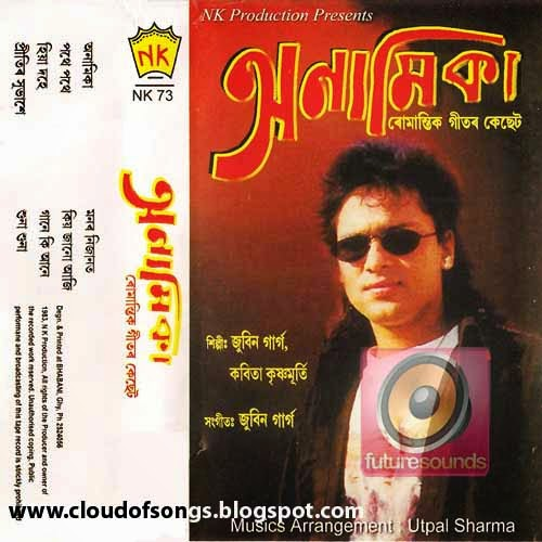 Zubeen Garg Monor Nijanot Lyrics and Simple Chords