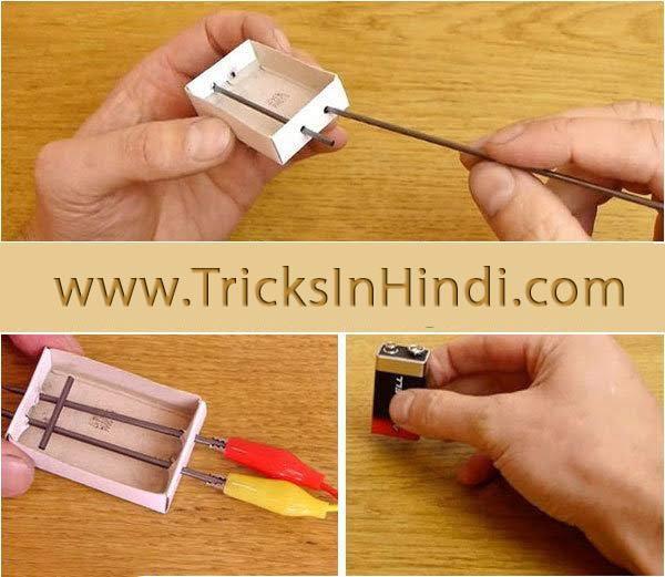 spy-device-trick-in-hindi