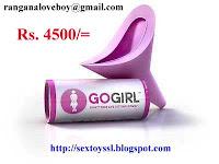 http://sltoys.blogspot.com/2017/07/82-go-girl-female-urination-device.html