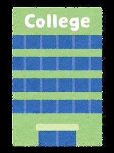 ビルキャンパスのイラスト(College)