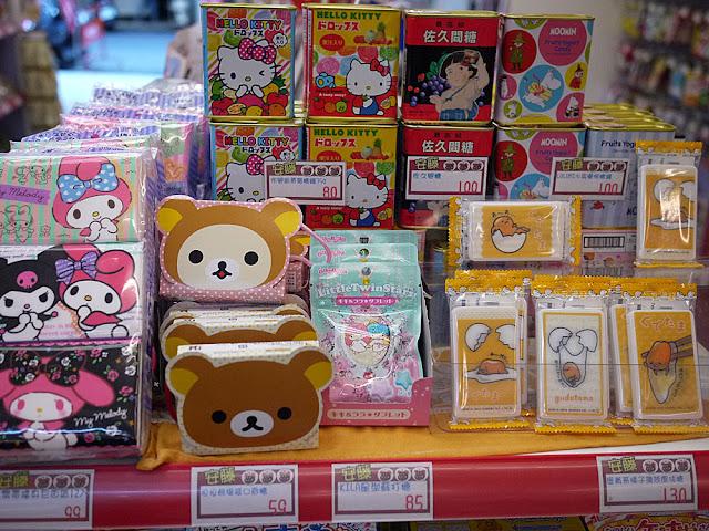 P1290312 - 【熱血採訪】台中日本零食購物│逢甲安藤藥妝生活百貨讓你不用去日本也能買日貨貨(已結束營業