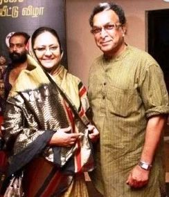 Nassar Family Wife Parents children's Marriage Photos