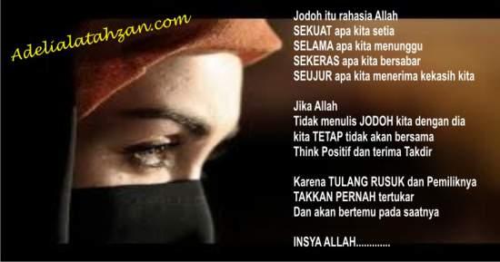 Tanda-Tanda Jodoh Menurut Islam atau Al-Quran