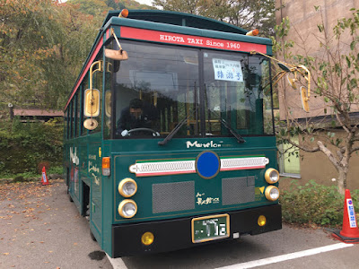 猿游号バス車両