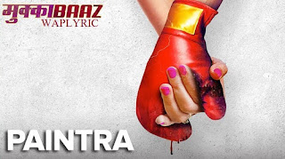 Paintra Song Lyrics
