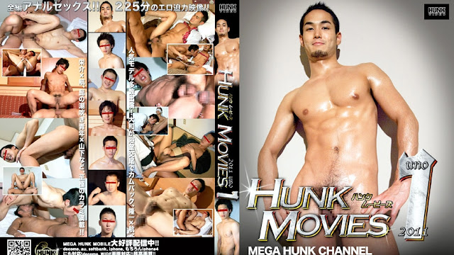 Hunk Movies 2011 Uno Disc 2/2