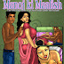 Servant Boy - Savita Bhabhi Episode 5