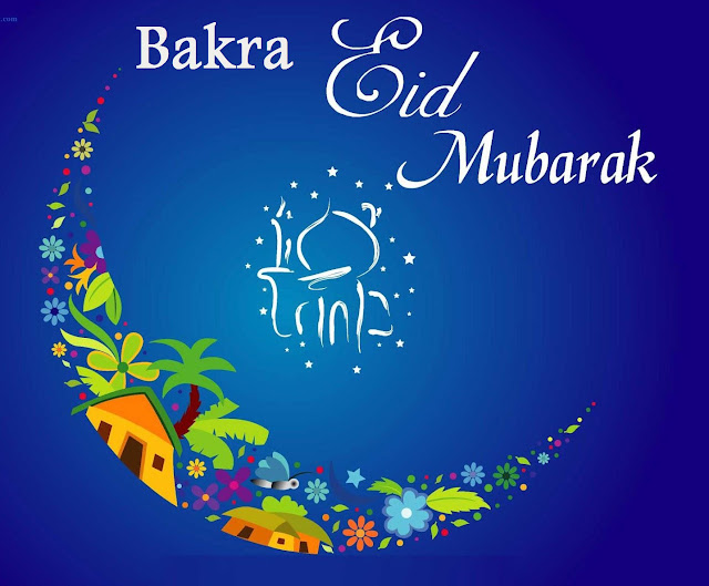 Bakra Eid Mubarak Quotes Shayari Sms Wishes Messages 2016 Latest Sms Happy Bakra Eid