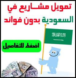 http://tasgcc.com/project-financing-saudi-arabia/