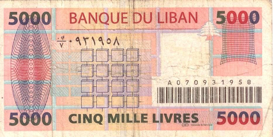 Banque Du Liban Dix Mille Livres Currency Liavonseji Ml