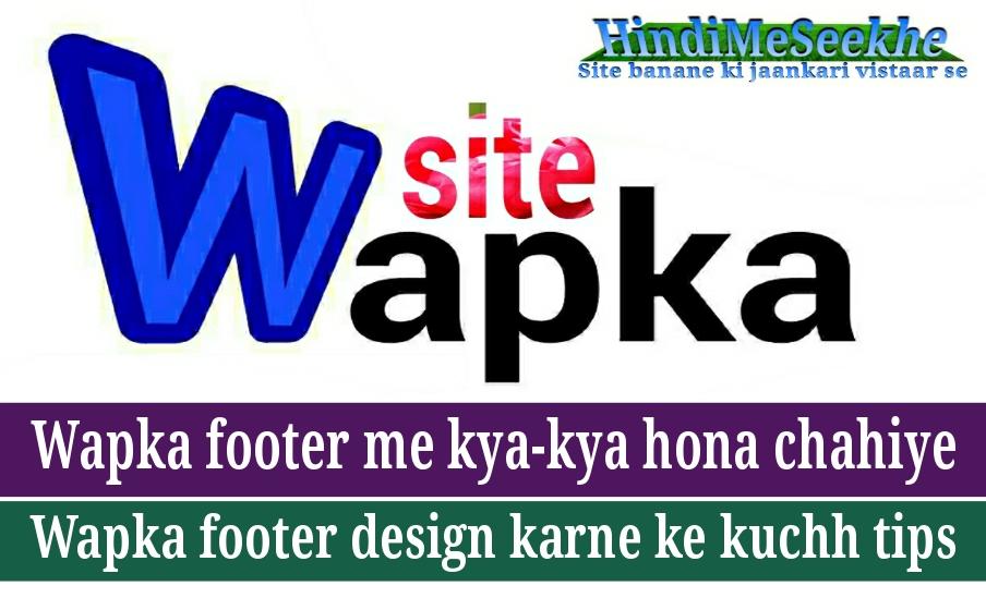 Wapka website footer page design design kaise kare. 1