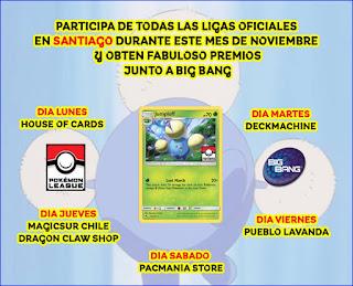 Blog del Buen Rollito (Pokemon TCG): Glaceon GX / Zoroark GX