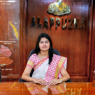 T.V. Anupama IAS photo
