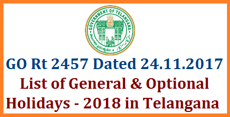 go-rt-2457-telangana-list-of-general-optional-holidays-for-the-calendar-year-2018-download