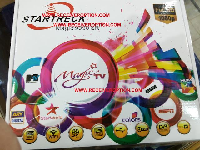 STARTRECK MAGIC 9990 SR HD RECEIVER POWERVU KEY OPTION
