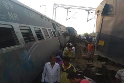 उत्तरप्रदेश में ट्रैन दुर्घटना 5 डिब्बे ट्रैन से उतरे 7 की मौत।