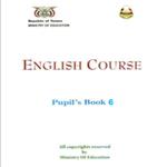 تحميل كتب منهج صف ثالث ثانوي علمي اليمن Download books third class secondary Yemen pdf Eng1