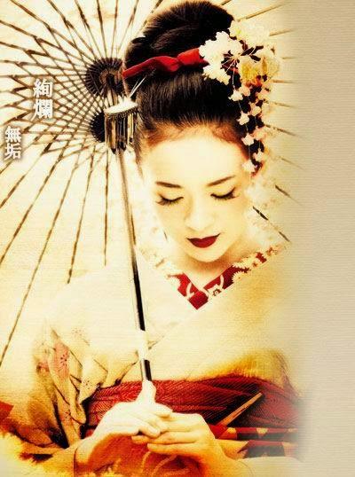 Memorias de una geisha Biblioteca Pública Municipal