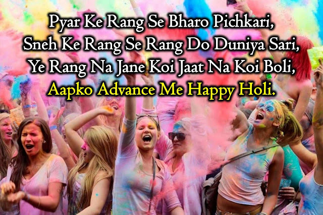 holi wishes and quotes, holi wishes animations, holi wishes audio, holi wishes advance, holi wishes and pictures, holi wishes and sms, holi wishes and pics, holi wishes and wallpaper, holi advance wishes sms, holi wishes by name, holi wishes best, holi wishes bengali, holi wishes best quotes, holi wishes banner, holi wishes best sms, holi wishes best images, holi wishes by celebrity, holi wishes by email,