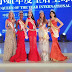 Katya Yakimova of Russia is Miss Tourism Queen of the Year International 2017