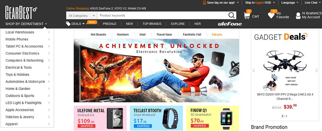 Chinese Shopping sites, موقع صينى للتسوق, موقع GearBest الصينى, موقع صينى للشراء, GearBest