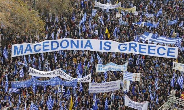 Συλλαλητήριο για τη Μακεδονία διοργανώνει η ΠΟΕ, στη Βεργίνα