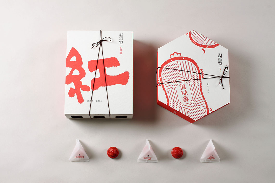 New Bakery Products On Packaging Of The World Creative