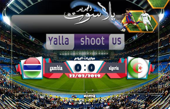 اهداف مباراة الجزائر وغامبيا اليوم 22-03-2019 تصفيات كأس أمم أفريقيا 2019