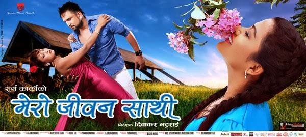 Mero Jeevan Sathi - Nepali Movie MP3 Songs Download