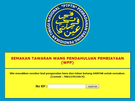Semakan Tawaran Wang Pendahuluan PTPTN 2015/2016