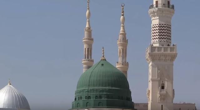 Juma ki raat Durood Padhne ki barkat | islamic hadees in hindi | sahih muslim | bukhari sharif
