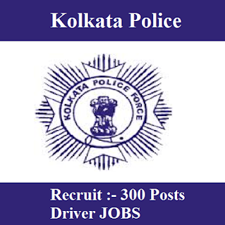 Kolkata Police Recruitment Board, KPRB, Kolkata Police, West Bengal, WB, Police, Driver, 10th, freejobalert, Sarkari Naukri, Latest Jobs, kolkata police logo