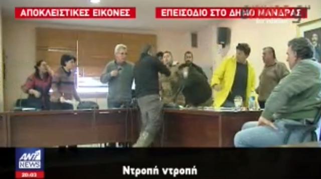 Ξύλο στο δημοτικό συμβούλιο της Μάνδρας -Σύμβουλοι πιάστηκαν στα χέρια (βίντεο)