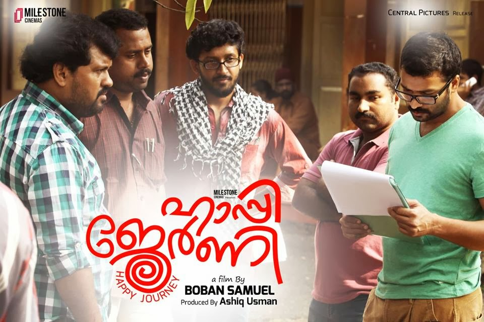 Happy Journey Malayalam movie shoot over