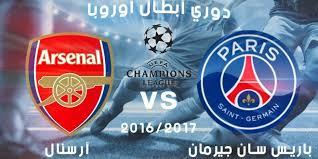 اهداف مباراة باريس سان جيرمان وآرسنال 1-1 اليوم 13-9-2016 دورى ابطال اوربا