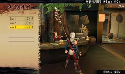 Toukiden Kiwami Screenshot