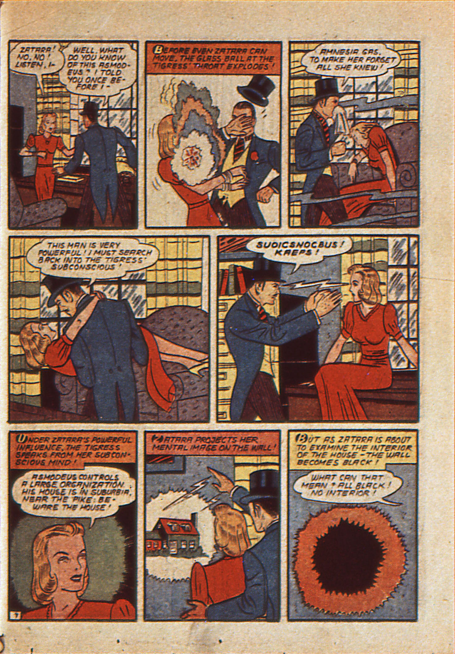 Action Comics (1938) 25 Page 60