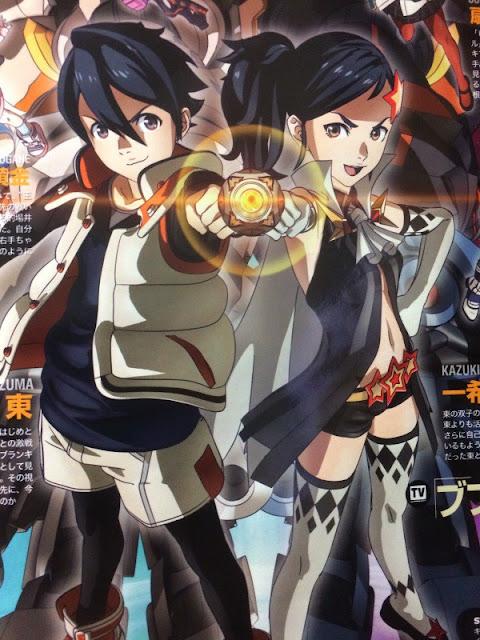Anime Bubuki Branki 2 Hoshi no Kyojin
