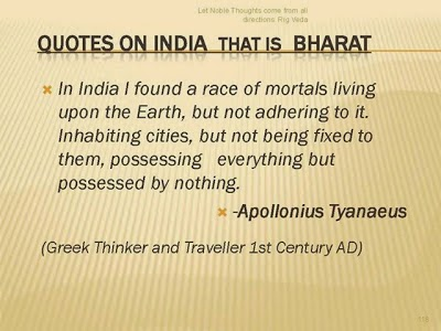 Quote on India by Apollonius Tyanaeus.jpg