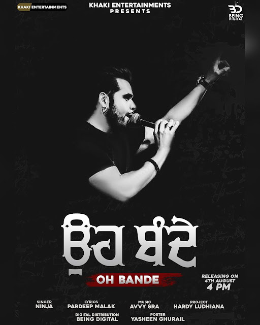 Oh Bande Ninja Mp3 Song Lyrics 2020 Oh Bande Is Latest Famous Punjabi Song Sung By Ninja And Lyrics Of Oh Bande Is Written By Pardeep Malak And Music Of Oh Bande Is Composed By Avvy sra,Mp3 Song Download 320kbps Full Official Video Mp4 Lyrics Vlcmusic.Com Amlijatt Djpunjab Mr Jatt Audio High Quality 2020 Free Download. Haryanvi (Official Music Audio Video) The Latest In 128kbps And 320kbps.Listen Online Format.Punjab Downloaded Army Amlijatt, Djpunjab, Jatt, Djjaani, Pagalworld, Djyoungster, Mrjatt, Djjohal, Raagfm, Mrpunjab, Mrdjhr, Pagalworld Mobile Ringtone. Direct Link For 2020. Available Ninja All Best Song    Oh Bande Ninja Singer :Ninja  Music :Avvy sra  Lyrics :Pardeep Malak    Download, Haryanvi-New Album Single TrackVlcmusic.Com All Song Djjatt, Songs Sirfjatt, Hindi Play Hd 1080p 720p Pc (Full Video) Version. 720p Hd Whatsapp Status Hit Raag.Fm, 320kbps,Download Best 48kbps 480p Android Pc,Whatsapp Download,Ringtone Djjohal.Com Mrjatt.Com Pendujatt Pk Djnagra Djjatt Djyoungster Hdyaar Downloadming Bestwap Naasongs Famous Bollywood Movies ,Zip File Riskyjatt Mr-Punjab Raag.Fm,Djpunjab    Oh Bande Ninja Lyrics         Djbhangra Paglasongs Hungama Mp3download,Vlcmusic Amlijatt,Mr Pagalworld,Online Song,Songspk,Songpk,Gaan ,WynkDjpunjab,Bestwap,Latest Famous All Whatsapp Status Black Background,Ringtone Download,Song Mp4 Original Official Hd Video 4k 1080p,720p,480p 360p For Mobile Small,48kbps,128kbps 320kbps,192kbps High Quality Mp3 Djjatt Mp3mixmp3tau Download Bhojpuri Punjabi 2018,2020,2019,2017,2016,Old Sad Song,Wapking,Dj Bhajan,Marathi Top 50,Top 20,Top 10,    Oh Bande Ninja Video         Oh Bande Ninja Mp3 Song Best Songs Of The Weak,DjpunjabSongspk,Pksong,Haryanvi,Romantic,Tamil,Latest Free Download,Bollywood Movies Songs,Hindi Old New Version,Full Song,Hindi Gane Full Hd,,Remix Music Videos,Hollywood Gana,Recent Music,New This Week,New Trending Songs,New Hot Album Releases Today Hit Hip Hop,Youtube,Wizkid Downloader,Godfather Theme Download,Lyricsbull,Wapgod,Naasongs सॉन्ग न्यू हरयाणवी सांग HindiLyrics In Hindi Lyrics Meaning In Hindi,Wallpaper Hd,Release Date Upcoming Songs And Movies List,      Oh Bande Ninja Mp3 Song     Download