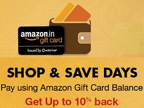 Amazon: Shop worth Rs.500 or more and get Rs.50 off | Shop worth Rs.1000 or more and get Rs.100 off (Valid till 21st Sep'16)