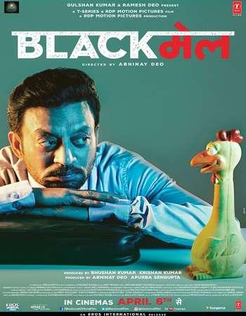 Blackmail 2018 Full Hindi Movie Download 1080p HDRip