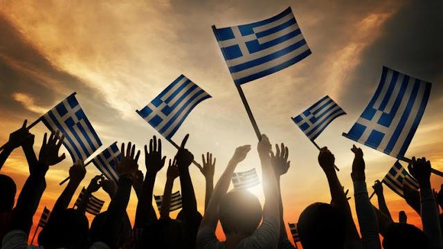 ΑΠΟΨΕΙΣ: Οι Ελληνες και η συμβολή τους στον Ανθρωπισμό
