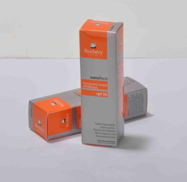 dịch vụ in ấn hộp mỹ phẩm