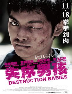Disutorakushon Beibîzu (Destruction Babies) (2016)