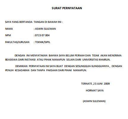Contoh Surat pernyataan sedang tidak menerima beasiswa dari pihak manapun untuk pengajuan beasiswa kuliah