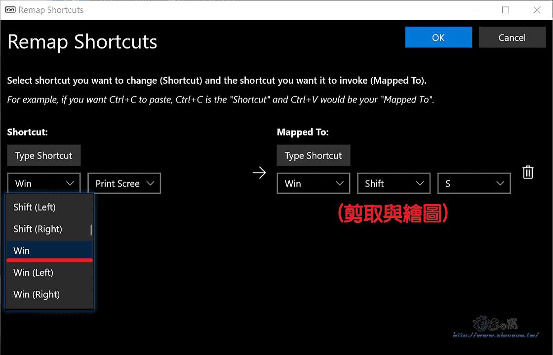 使用 PowerToys 鍵盤管理器自訂鍵盤按鍵